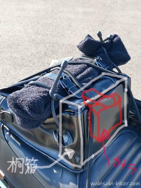 バイクへのカメラと三脚積載
