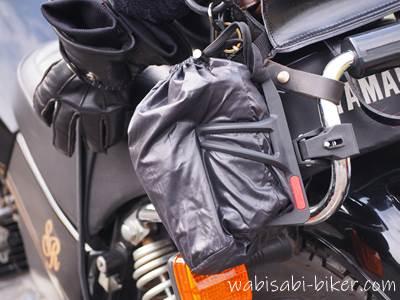 バイク用ドリンクホルダーと収納袋