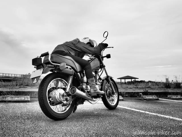 ナマケモノ的なバイク乗車姿勢