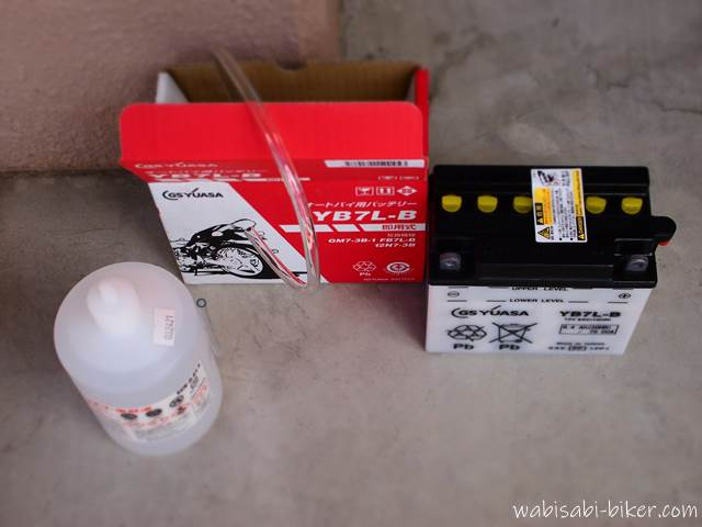 開放式バイク用バッテリー
