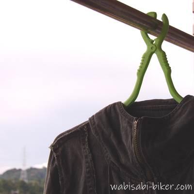 外干し中の服