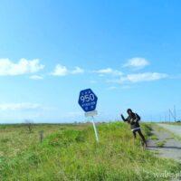 野付半島の標識